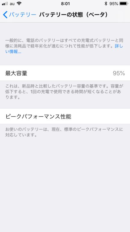 f:id:itokoichi:20180415080501p:plain