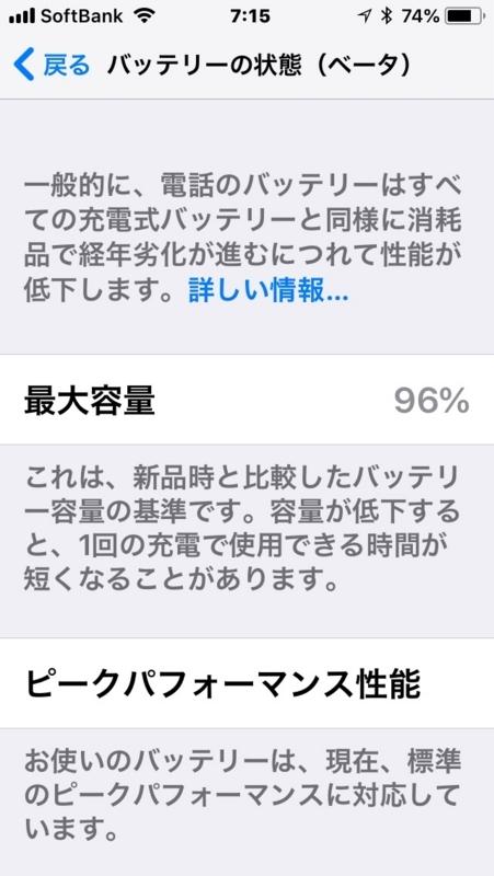 f:id:itokoichi:20180418071546j:plain