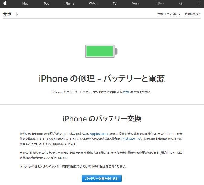 f:id:itokoichi:20180418080057p:plain