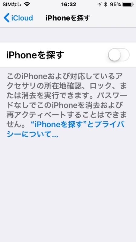 f:id:itokoichi:20180418163326j:plain