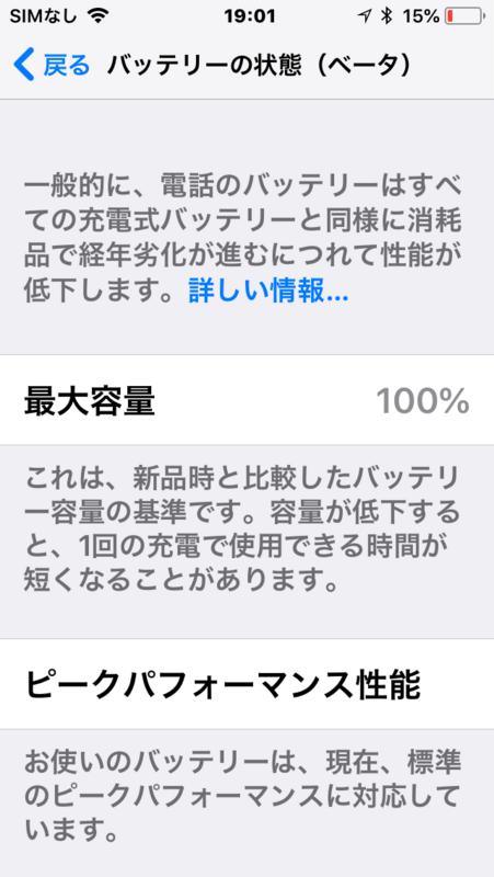 f:id:itokoichi:20180418191241p:plain