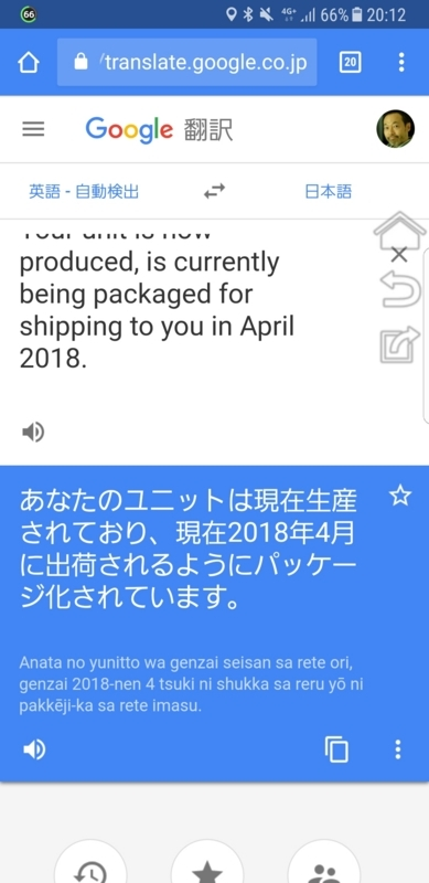 f:id:itokoichi:20180427204150j:plain