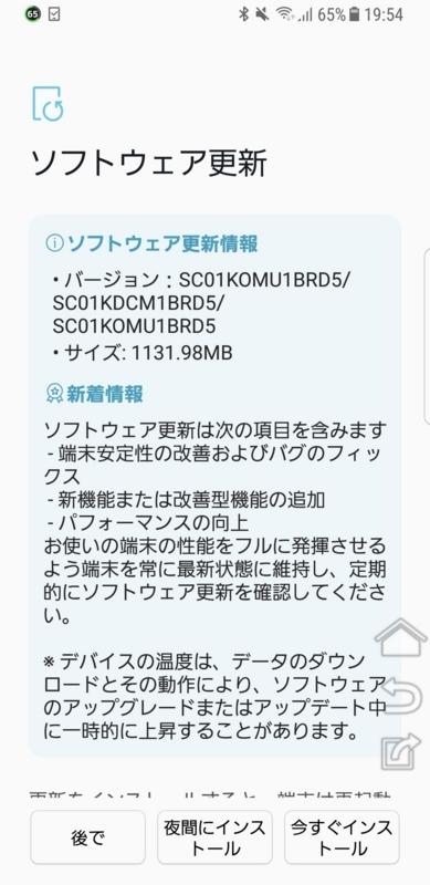 f:id:itokoichi:20180503200614j:plain