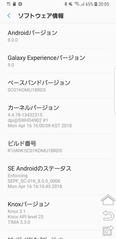 f:id:itokoichi:20180503200640j:plain
