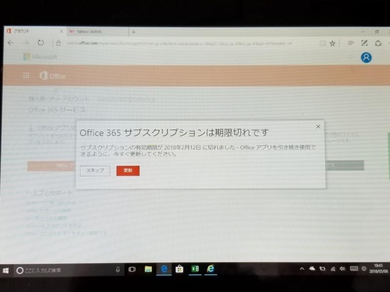 f:id:itokoichi:20180508190344j:plain
