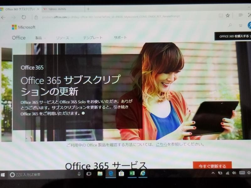 f:id:itokoichi:20180508190351j:plain