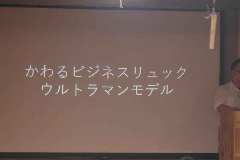 f:id:itokoichi:20180514221433j:plain