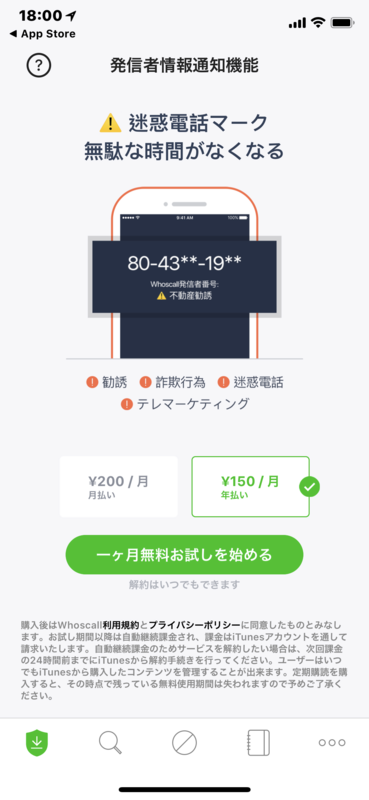 f:id:itokoichi:20180515165718p:plain
