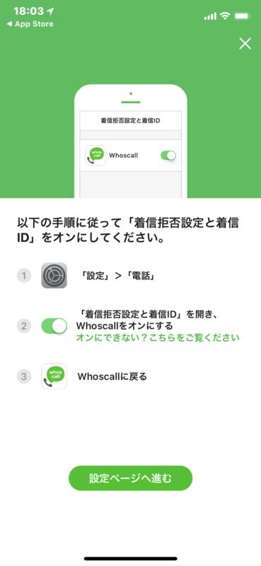f:id:itokoichi:20180515165851p:plain