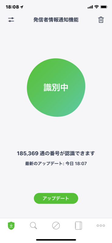 f:id:itokoichi:20180515170127p:plain