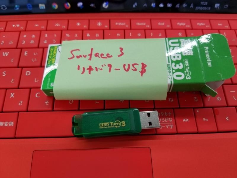 f:id:itokoichi:20180518174002j:plain