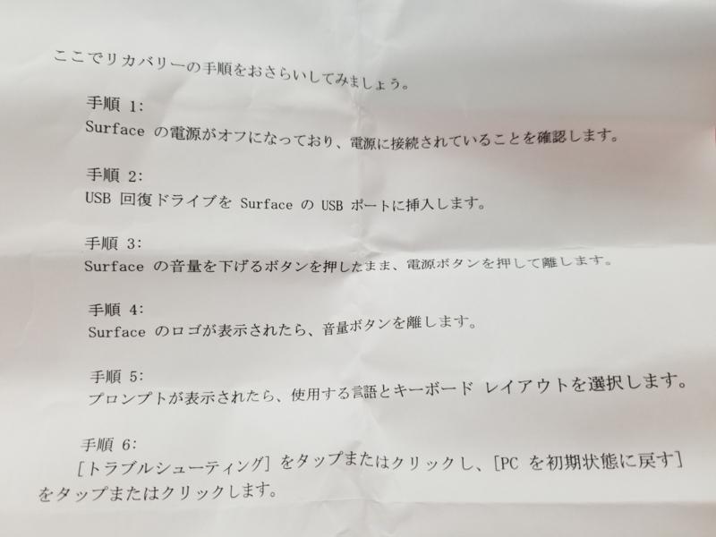 f:id:itokoichi:20180518174008j:plain