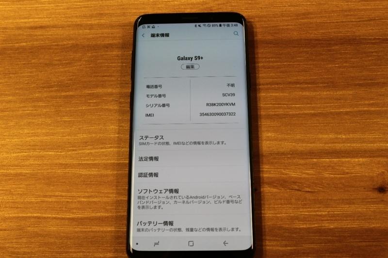 f:id:itokoichi:20180519175025j:plain