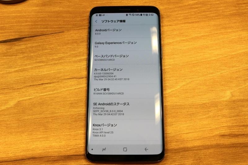 f:id:itokoichi:20180519175558j:plain