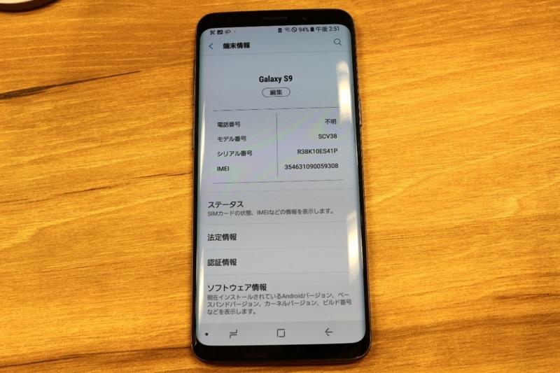 f:id:itokoichi:20180519175607j:plain