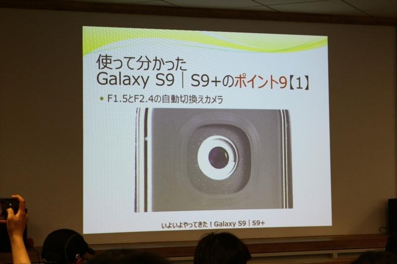 f:id:itokoichi:20180519183200j:image