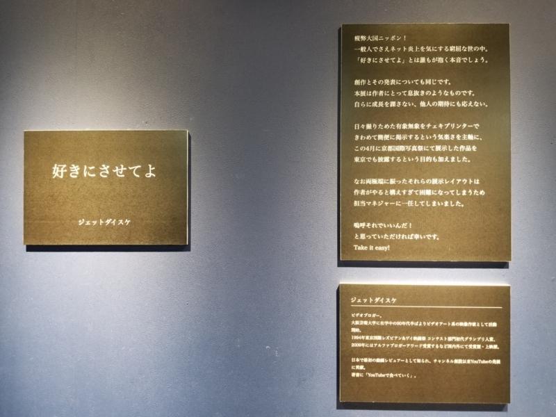 f:id:itokoichi:20180522073308j:plain