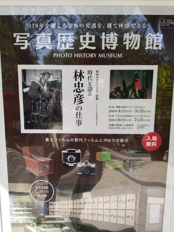 f:id:itokoichi:20180522074747j:plain