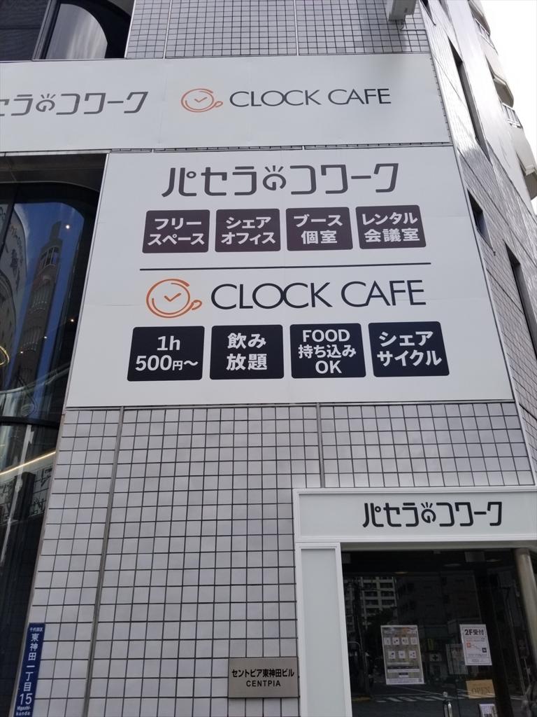 f:id:itokoichi:20180524152555j:plain