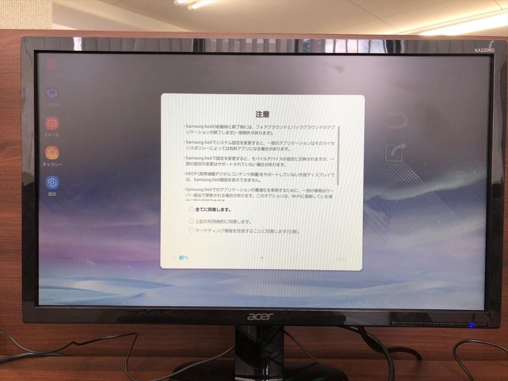f:id:itokoichi:20180524160117j:plain