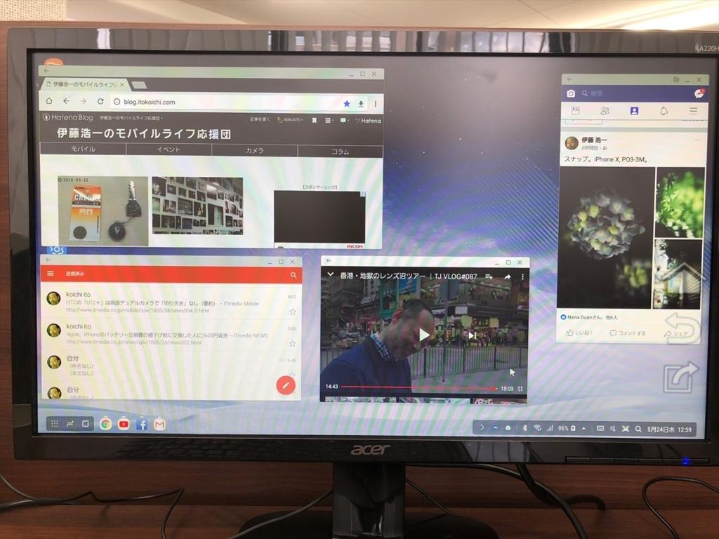 f:id:itokoichi:20180524160556j:plain