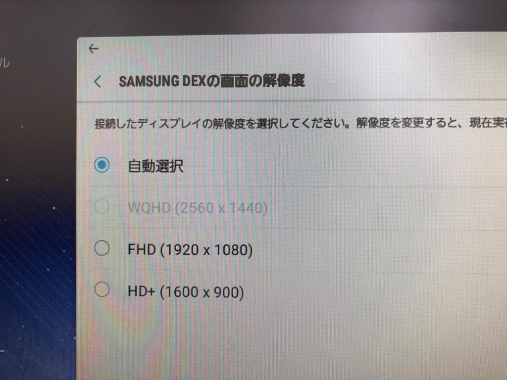 f:id:itokoichi:20180524161531j:plain