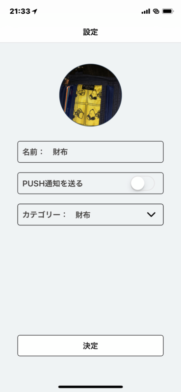 f:id:itokoichi:20180601214057p:plain