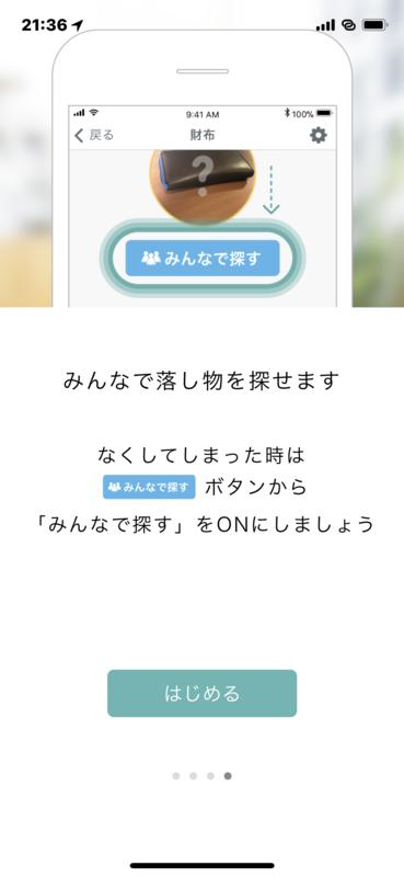 f:id:itokoichi:20180601214117p:plain