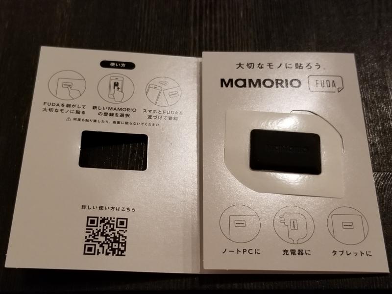 f:id:itokoichi:20180601214150j:plain