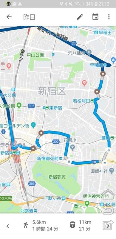 f:id:itokoichi:20180603211305j:plain