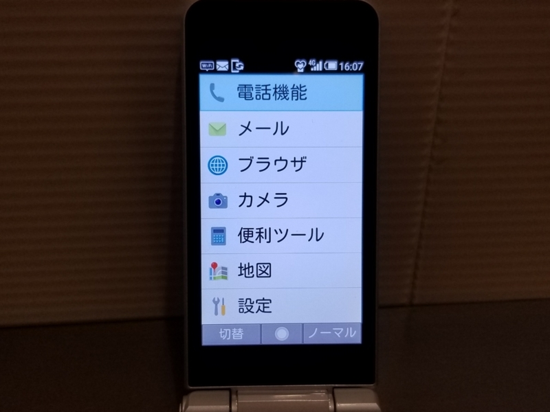 f:id:itokoichi:20180604185218j:plain