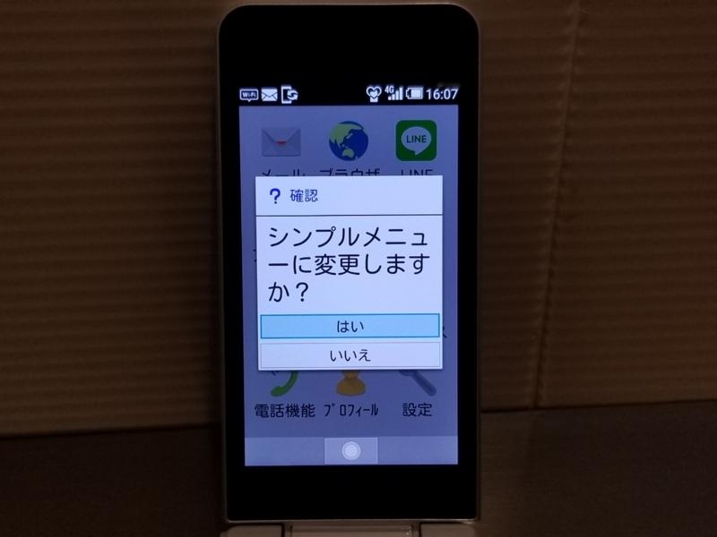 f:id:itokoichi:20180604185225j:plain