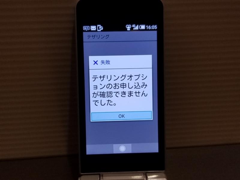 f:id:itokoichi:20180604185302j:plain