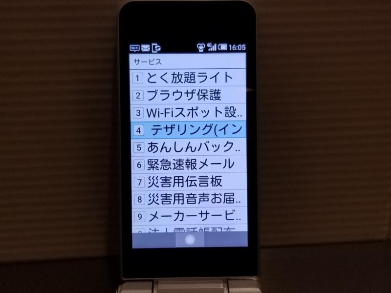 f:id:itokoichi:20180604185315j:plain