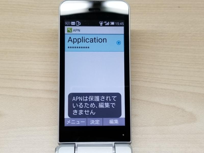 f:id:itokoichi:20180604185345j:plain