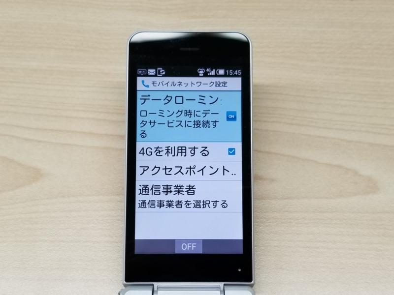 f:id:itokoichi:20180604185354j:plain