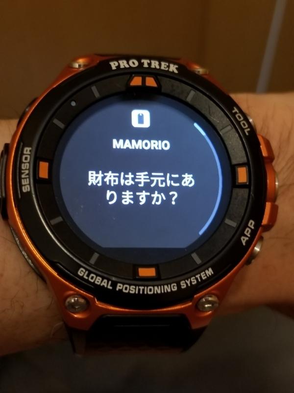 f:id:itokoichi:20180608101649j:plain