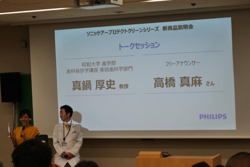 f:id:itokoichi:20180611203355j:image