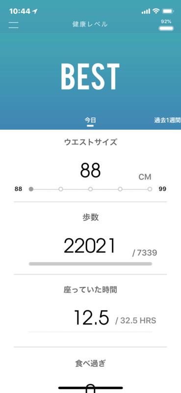 f:id:itokoichi:20180613105339j:plain