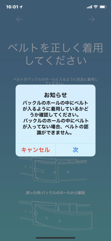 f:id:itokoichi:20180613105354p:plain