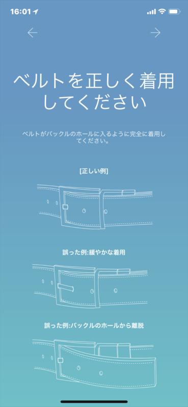 f:id:itokoichi:20180613105401p:plain