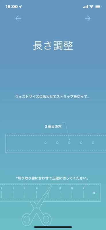 f:id:itokoichi:20180613105411p:plain