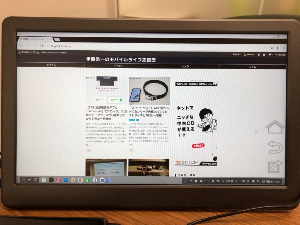 f:id:itokoichi:20180615110808j:plain