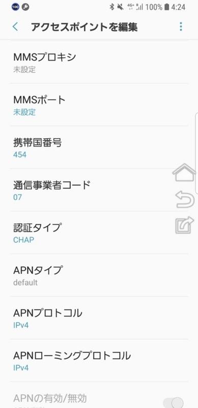 f:id:itokoichi:20180622214003j:plain