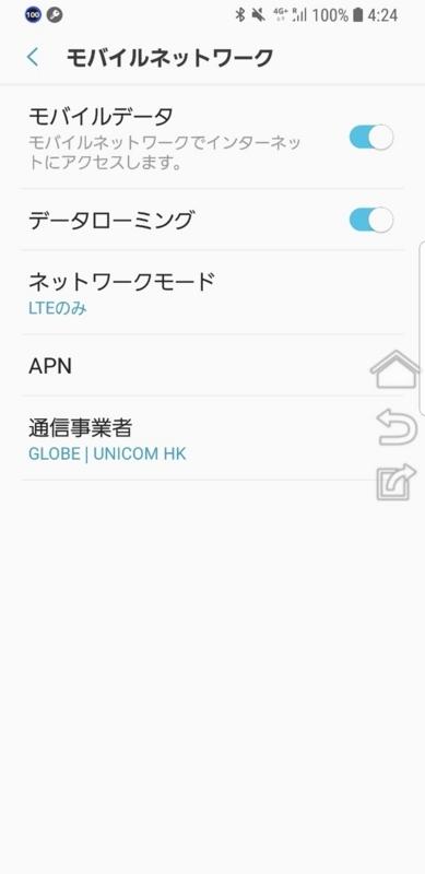 f:id:itokoichi:20180622214008j:plain