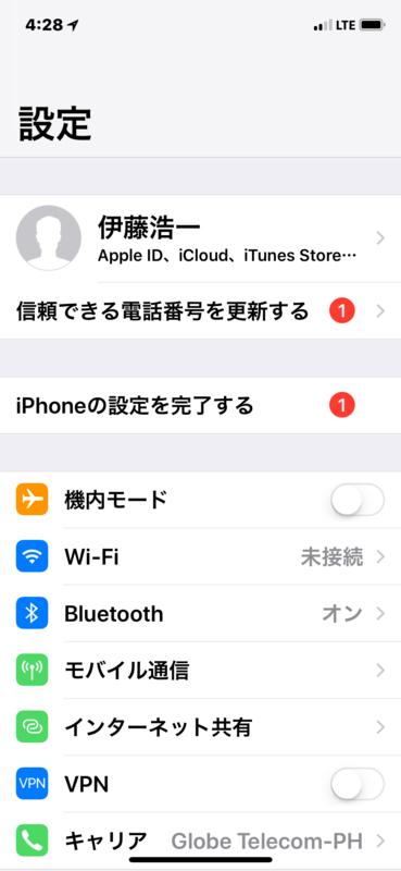 f:id:itokoichi:20180622214126j:plain