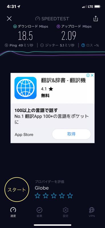 f:id:itokoichi:20180622214131j:plain