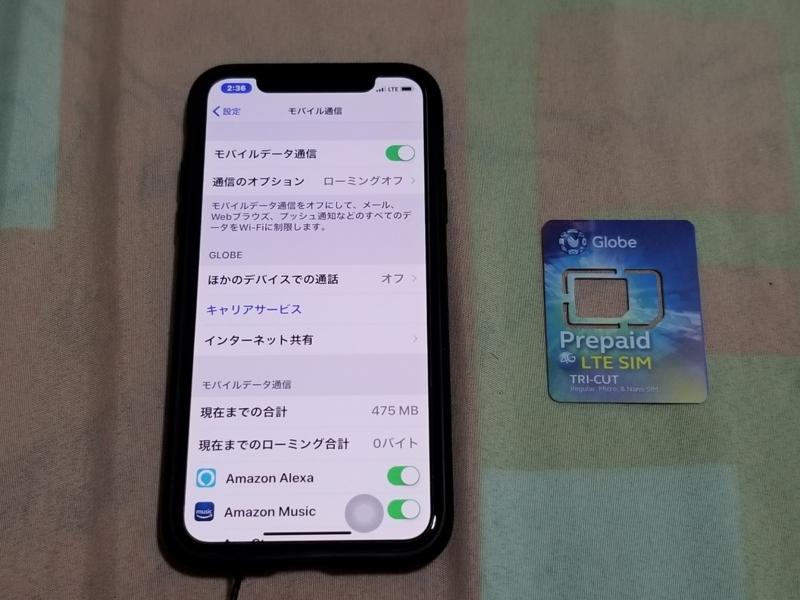 f:id:itokoichi:20180624033852j:plain