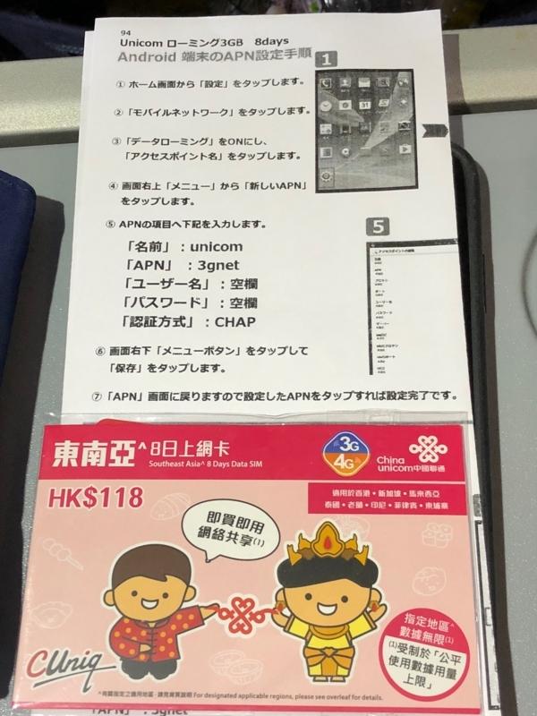 f:id:itokoichi:20180624034735j:plain