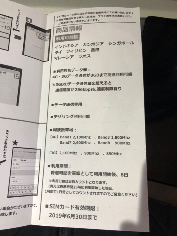 f:id:itokoichi:20180624034755j:plain